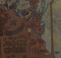 archivio-foto-SOMS-019-Copy